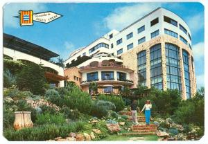 Spain, Costa Brava, AIGUA FREDA, Hotel Cap Sa Sal, stamped unused Postcard