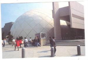 The Space Museum, Hong Kong, China, 1970-1980s
