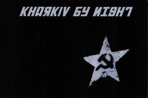 NEW Postcard, Soviet Kharkiv USSR CCCP by Night, Humor, Novelty, Fun, Funny DW7