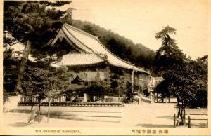 Japan - The Graund of Sumadera