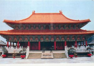 Postcard Taiwan Hall of Confucius