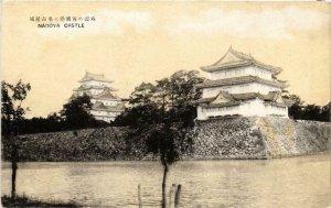 CPA AK Nagoya Castle JAPAN (724474)
