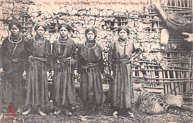 Cao Bang, Femmes de Trung Khan Phu Tonkin Vietnam, Viet Nam Unused