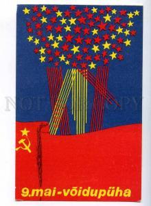 214524 ESTONIA Mesikapp OCTOBER REVOLUTION PROPAGANDA postcard