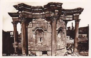 RP, Temple De Venus, Baalbeck, Lebanon, 1920-1940s