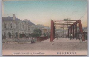 Nagasaki, Japan-Nagasaki Suishi Bridge & Custom House (Pre WWI)
