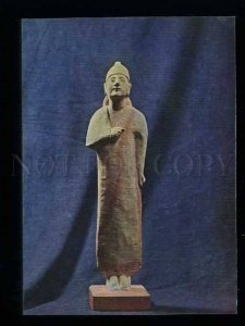 180156 CYPRUS statue of a man in a conical headdress postcard