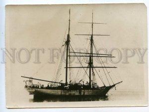 3090535 American Scantic ship CARNEGIE Vintage REAL photo