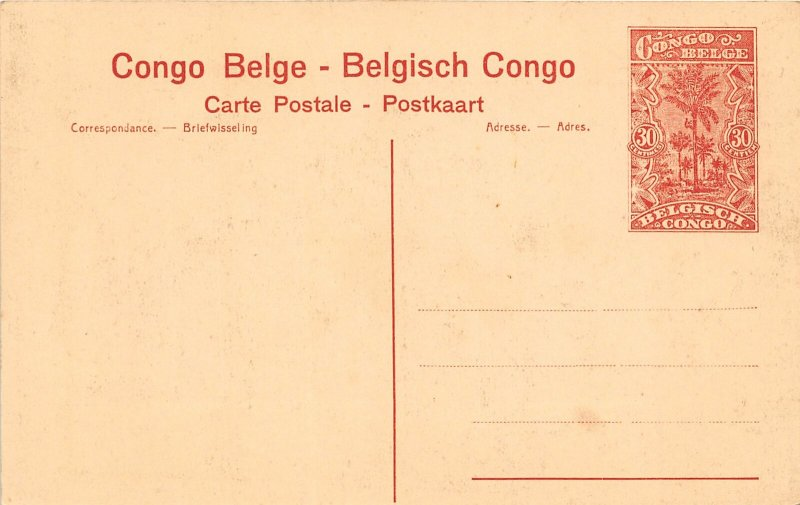 G58/ Africa RPPC Postcard French Congo Panda Factory Workers  3