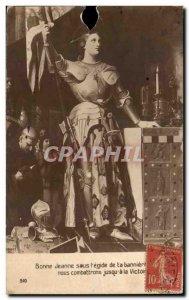 Old Postcard Jeanne d & # 39arc