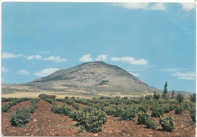 Mount Tabor, Israel, unused Postcard