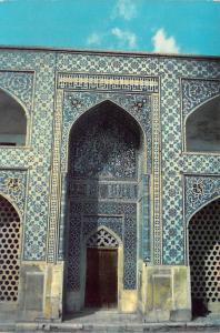 Isfahan Iran Djame Mosque Isfahan Djame Mosque