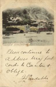 china, HONG KONG, Harbor Scene (1900) Postcard