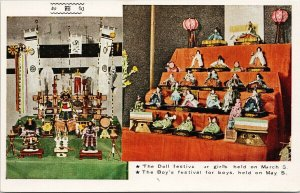 The Doll Festival Japan Multiview Unused Postcard F80