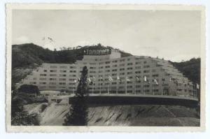 RPPC of Hotel Tamanaco, Caracas, Venezuela, 1955