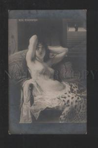078048 Semi-NUDE Cleopatra BELLE in Leopard Fur Vintage PC