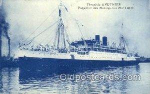 Gauthier Ship Unused