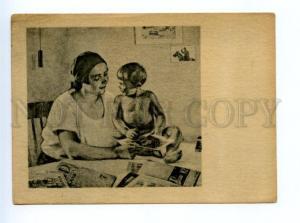 167590 PROPAGANDA motherhood Woman Child by KUZNETSOV vintage