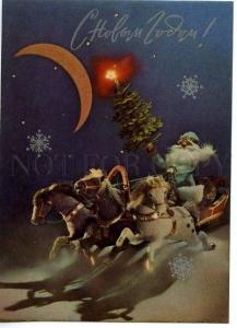 130836 SANTA CLAUS Grandfather Frost HORSE TROIKA Old Rus PC