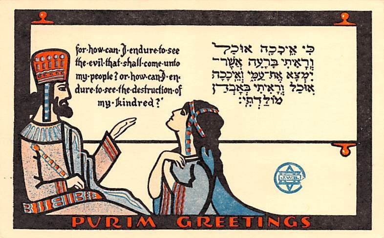 Purim Greetings Unused