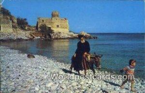 Divine Servicce Mani Greece Postal Used Unknown