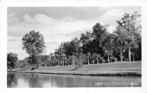 Egypt Ismailia - Public Gardens