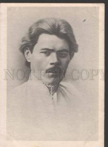 3110489 Maxim GORKY Famous Russian WRITER vintage PHOTO PC