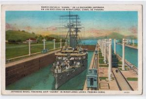 Japanese Naval Ship, Asama, Miraflores Locks, Panama Canal
