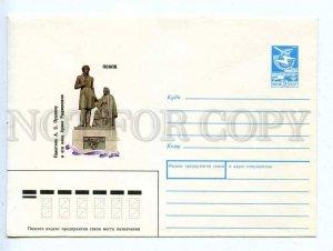d283360 USSR 1989 year Shatikhin Pskov monument to Pushkin and his nanny postal