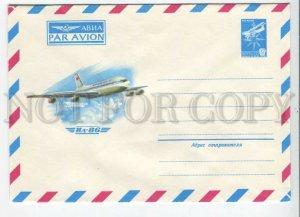 433347 USSR 1981 year Aeroflot IL-86 plane air mail postal COVER