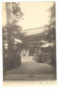 Entrance Gate Of Kasuga Shrine, Nara, Japan, 00-10s