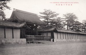 KYOTO , Japan , 1910s - 30s ; Imperial Detached Palace