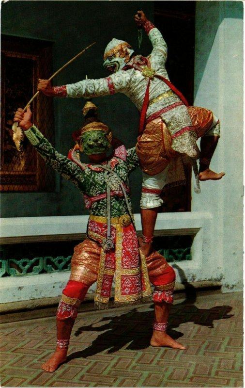 CPM AK THAILAND Khon, masked play, Thai Classical Dance (345028)