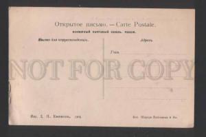 119066 RUSSO-JAPANESE WAR General Kaulbars & Field kitchen
