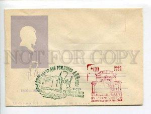408176 USSR 1960 year writer Anton Chekhov silhouette COVER