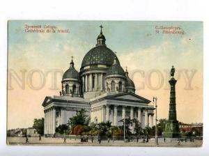 183857 RUSSIA PETERSBURG Trinity Cathedral Vintage Granberg #8