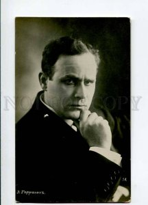 3015701 HARRISON Famous DRAMA Theatre ACTOR Star Vintage PHOTO