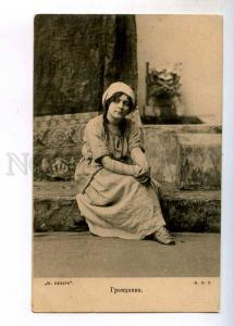 243251 Russia DRAMA Actress CAESAR Type Citizen BELLE old 1903