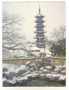 China, Longhua Temple , 1990s