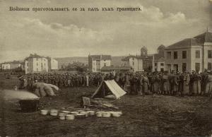 bulgaria, Stara Zagora (?), Soldiers prepare for War, Balkan War WWI (1910s)