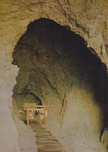 Enoshima Island Cavern Construction Benzaiten Goddess Japan Japanese Postcard