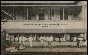 Germany 1906 VICTORIA Kamerun PPC  Plantation Beer Hall 85089