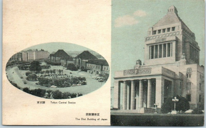 Vintage Tokyo, JAPAN Postcard Central Train Station / Diet Building Views Unused