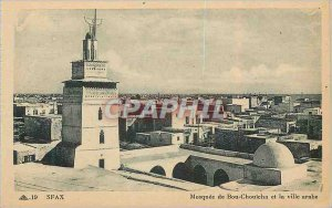 Old Postcard Sfax mosque bou Chouicha and the Arab city