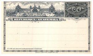 21792  Guatamala 1897  Postal Stationary Card 3 centavos Unused