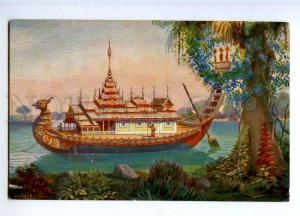 190391 Burma ship by RAVE Vintage postcard