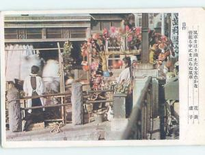Old Postcard OLD RETAIL SCENE Country Of China F4657