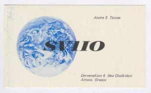 QSL postcard, Athens, Greece 70-80s Earth-Globe