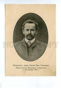 128412 Prince Sergey TRUBETSKOY Rus philosopher Vintage RARE