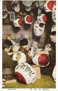 japan, Japanese Lantern Shop (1920s)